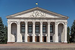 Opera and Drama Theatre, designed by Semyon Fridlin
