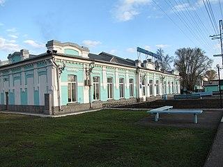 Leninsk-Kuznetsky (city) City in Kemerovo Oblast, Russia