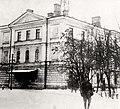 Здание Белого дворца Брест-Литовской крепости (1915).jpg
