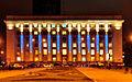 Здание Минугля вечером.jpg