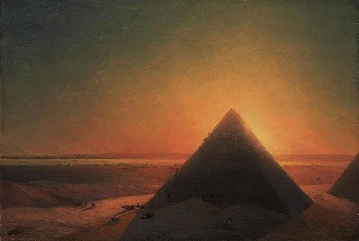 Иван К. Айвазовский - Великая Пирамида в Гизе (1871)