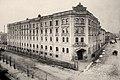 Императорское Московское техническое Училище - общежитие.jpg