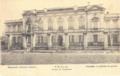 Иркутск. Губернская гимназия, Мужская гимназия 4.png