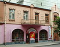 Историческое здание. Кирова, 50.JPG