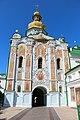 Київ, Церква Троїцька надбрамна, Лаврська вул. 9.jpg