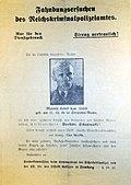Листовка гестапо о розыске Николая Лебедя.jpg