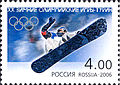 Марка России 2006г №1068-Сноуборд.jpg