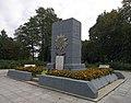 Мемориал обороны города.jpg