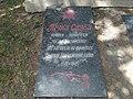 Меморіал Слави, Богодухів 10.jpg