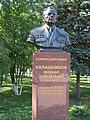 Михаил Тимофеевич Калашников.jpg