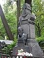 Могила Федора Михайловича Достоевского.jpg