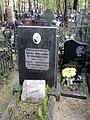 Могила писателя Абрама Аграновского.jpg