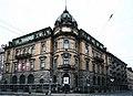Музей етнографії та художнього промислу.JPG