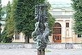 Недіючий фонтан з русалками біля корпусу Львівської політехніки.JPG