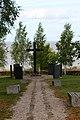 Немецкое военное кладбище - 2010 - panoramio (1).jpg