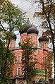 Новый собор. Донской монастырь. Москва. Россия.jpg