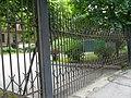 Ограда дома призрения Тименкова и Фролова02.jpg