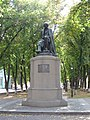 Пам'ятник Миколі Гоголю в Полтаві.jpg