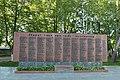 Пам'ятник робітникам заводу верстатів-автоматів IMG 6197.jpg