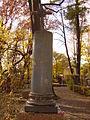 Памятник Данзасу.jpg