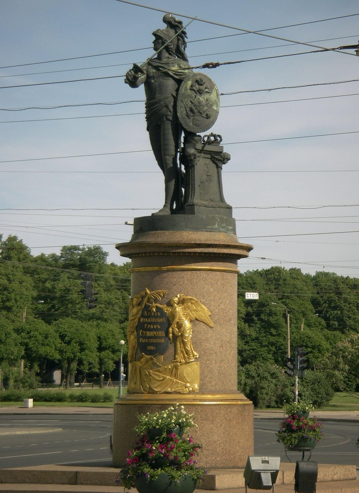Российские порновидео на памятниках питера