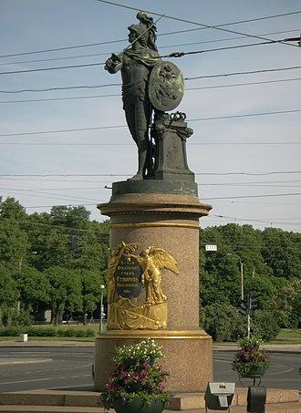 Mikhail Kozlovsky - Image: Памятник Суворову возле Троицкого моста