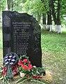 Памятник в немане.jpg