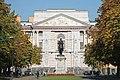 Памятник императору Петру I, Южный фасад дворца.jpg
