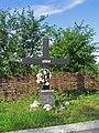 Пам'ятний хрест жертвам Голодомору 1932-1933 років.jpg