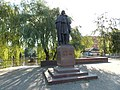 Пам'ятник письменнику М.В. Гоголю.jpg