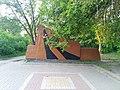 Парк победы, Задонск 9.1.jpg