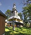 Подобовець, Церква Св. Миколи Чудотворця 2010 (6067).jpg