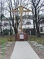 Поклонный крест в Нижегородском кремле - panoramio.jpg