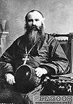 Протоиерей Николай Пирский. 1907 г.jpg