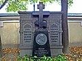 Санкт-Петербург, Тихвинское кладбище, могила М.А. Балакирева.JPG