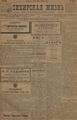Сибирская жизнь. 1898. №099.pdf