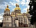Собор Успенський 06.jpg