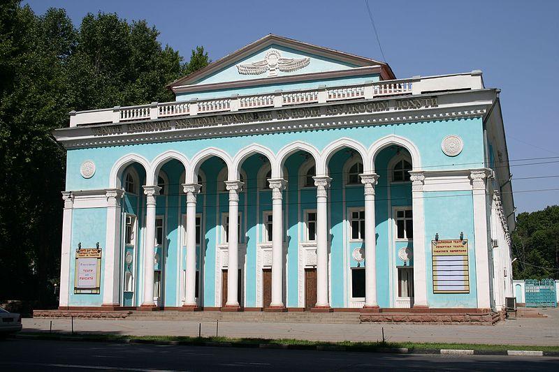 File:Театр Лахути Душанбе.jpg