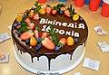 Торт до 16-річчя народження української Вікіпедії, 2020 рік.jpg