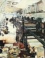 Фогелер Г. Главная машина Кондопожской бумажной фабрики . 1933 -1934 гг.jpg