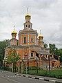 Церковь Бориса и Глеба на перекопской №2.JPG