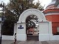 Церковь Троицы в Вешняках с колокольней и воротами 01.JPG