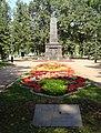 Ярославль, памятник борцам за советскую власть.jpg