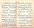 زبان باستانی تاتی 4.jpg