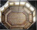 مسجد الرفاعى - القاهره.JPG
