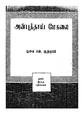 அன்புத்தாய் மேகலை.pdf