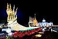 อุ่นไอรัก คลายความหนาว ครั้งที่ 12 Un Ai Rak Khlai khwam Nao.jpg