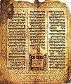 ლაილაშის ბიბლია; X საუკუნე -2.JPG