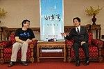 「看見台灣」導演齊柏林拜會賴市長感謝市府支持國片 02.jpg