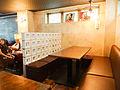 カフェの座席の仕切り (14875314347).jpg